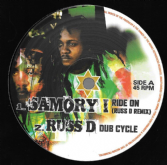 "Samory I - Ride On (Russ D remix) / Russ D - Dub Cycle (Maximum Sound) 10"" Limited Edition"
